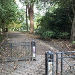 Eingang zum Schrevenpark